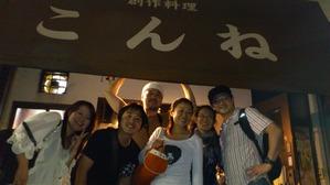 20110923こんね1