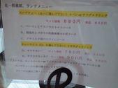 20100929北一倶楽部2