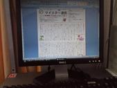 20100422ニュースレター