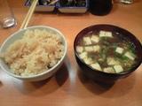 20080306鯛飯と豆腐味噌汁