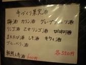 20100126いずみ?