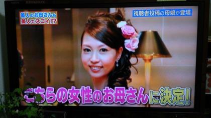20140616魔法の粉 (5)