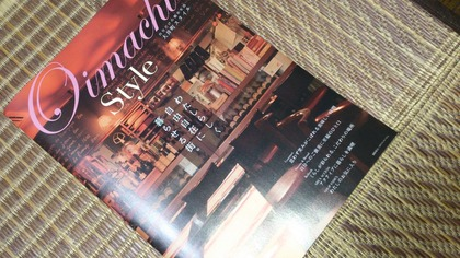 20140321大井町スタイル (1)