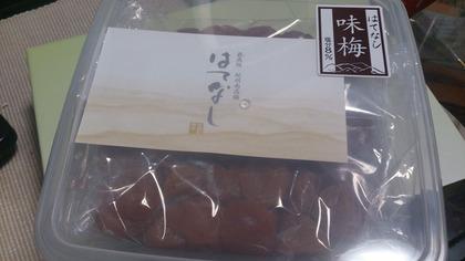 20131212いただきもの (4)