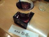 20100330誠鏡 幻