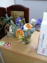生け花その2