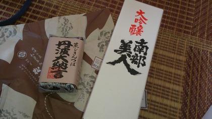 20131212いただきもの (1)