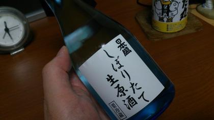 20140709いただきもの (1)