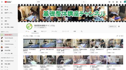 20190420動画