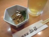 20100516かる1