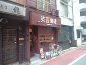20100414茶豆珈琲