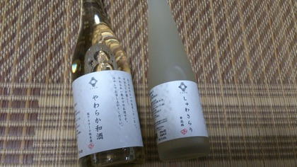 20141116いただきもの (4)