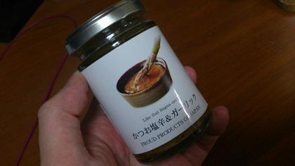 20141208いただきもの (2)