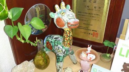 20140115朱山窯 (1)