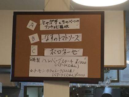 2016-04-06-11-49-35