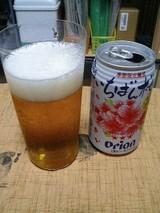 オリオンビールコラボ