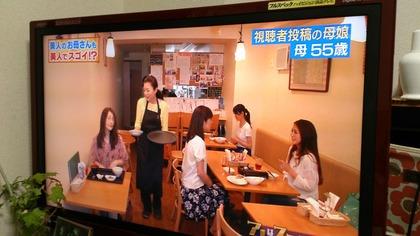20140616魔法の粉 (4)