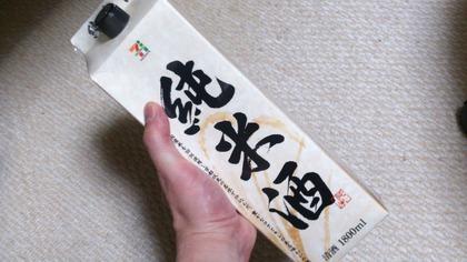 20140202日本酒