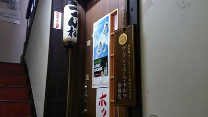 20131010こんね (4)