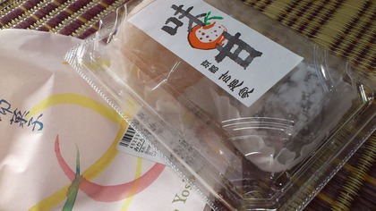20121207みかん大福2