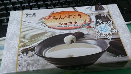 20140217沖縄土産