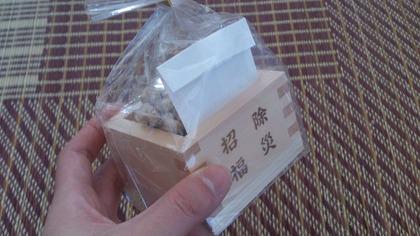 20140122いただきもの (3)