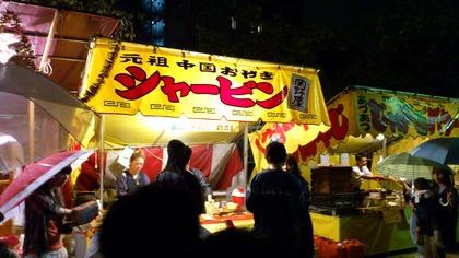 20120612祭り2
