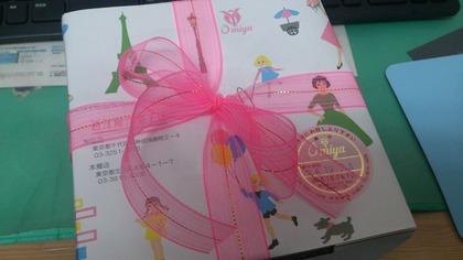 20141224いただきもの (4)