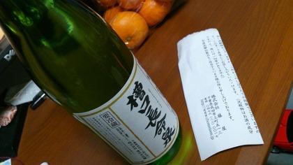 20141224いただきもの (1)