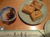 20100729薫る寿司1