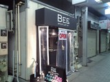 20090607BEE