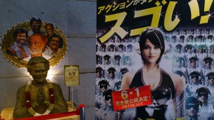 20120613映画