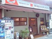 20101215waraukado3