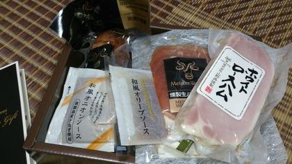 20131212いただきもの (3)