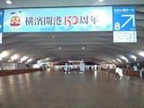 20090423横浜?