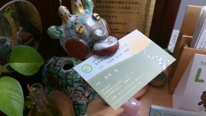 20140115朱山窯 (3)