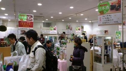 20130125阪急 (2)