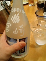 初ボトルキープ!