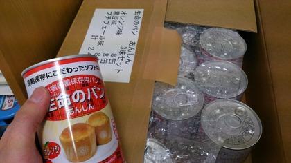 20140207命のパン