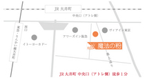 20100311魔法の粉地図