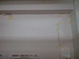 20090511壁紙?