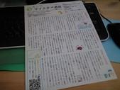 20100521ニュースレター