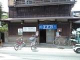 20080624「蓮月」