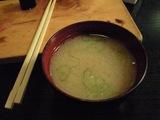 20080620有むら 味噌汁