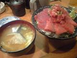 20090728マグロ丼