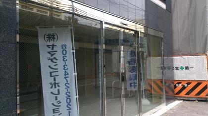20141024大井町風景 (3)