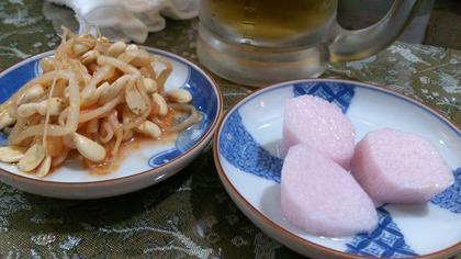 20131010こんね (5)