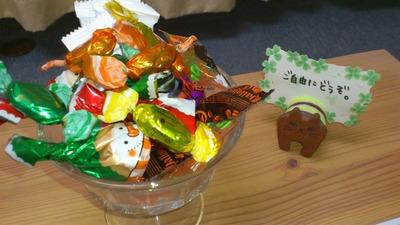 20111201お菓子