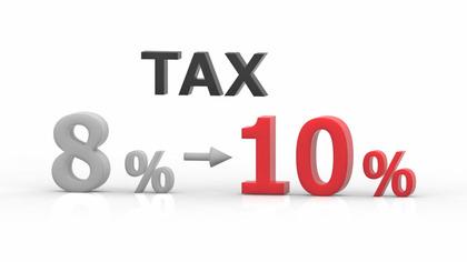 20190910消費税