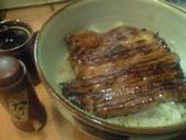 20091013うな丼